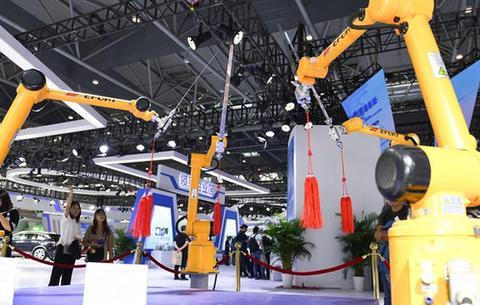 2019世界制造業大會在合肥開幕