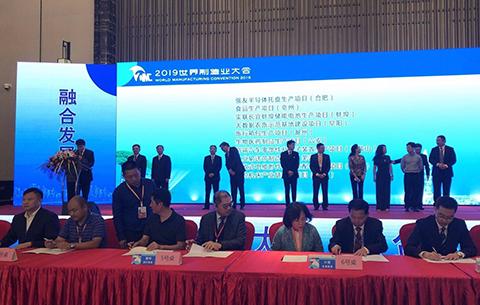 110個臺資項目落戶安徽 總投資達282億元