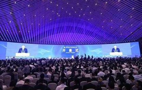 2019世界制造業大會主旨論壇舉辦
