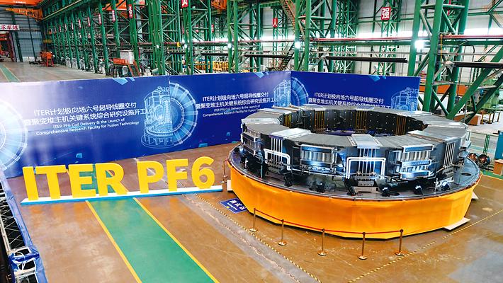 我國成功研制ITER首(shou)個大(da)型超導磁體線圈(quan)