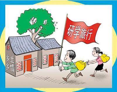 17家(jia)單位入圍合肥shi)詼yan)學旅游基地(di)
