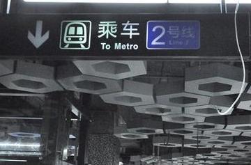 國慶出行地鐵乘坐指南請收好!