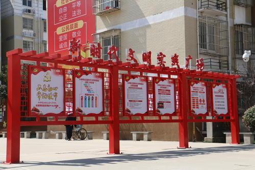 蚌埠努力打造新時代文明實踐志願服務品牌