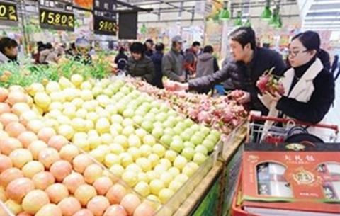 安徽省消保委發布國慶食品消費提示