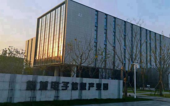 舒城電子信息産業港