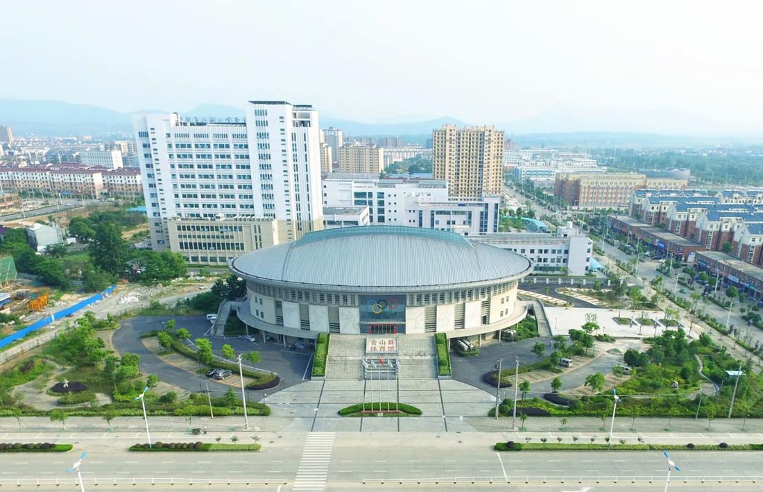 含山縣體育館(guan)