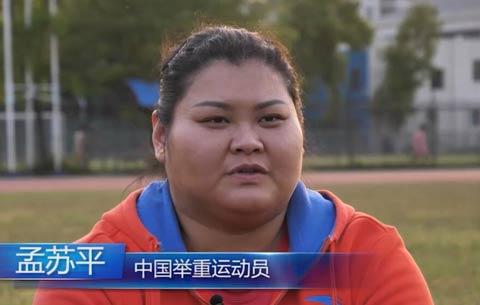 孟蘇平:舉重若輕