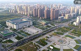 奮力開創現代化新滁州建設新局面