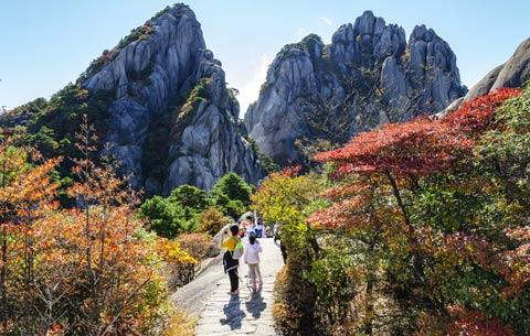 黃(huang)山進入秋色最佳(jia)觀賞(shang)期