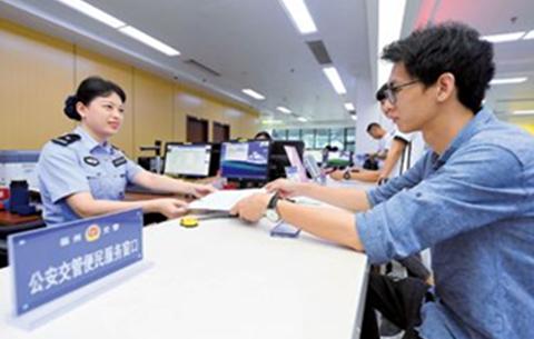 安徽公安交管部門推出6項便民措施