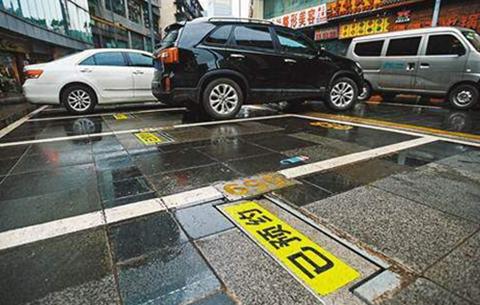 合肥:社會資本建公共停車場 符合條件政府獎補