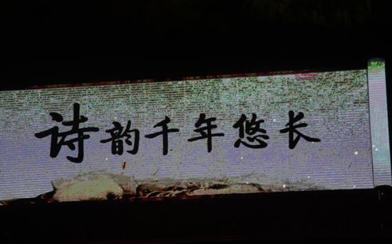 第31屆中國李白詩歌節將在馬鞍山舉行