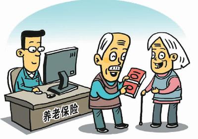 安徽:居民養老保險繳費明年起將分15檔