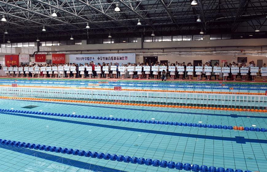 安徽省大、中學生體育聯賽遊泳比賽合肥舉行