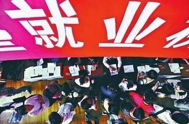 安徽將陸續舉辦若幹場高校畢業生就業市場活動