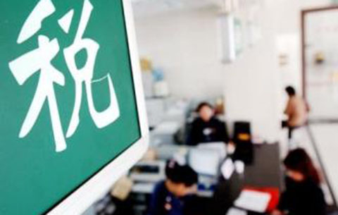安徽單筆最大留抵退稅8.74億元落地