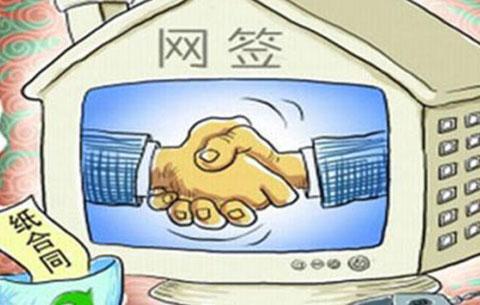 9月安徽省商品住宅網簽均價環比降5.6%
