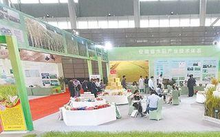 農交會:助力農業産業化轉型升級