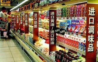 本月起進口食品通關更便捷 預包裝食品中文標簽取消備案