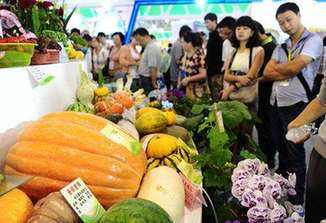 第十一屆合肥農交會落實投資項目687個 總投資1603億元