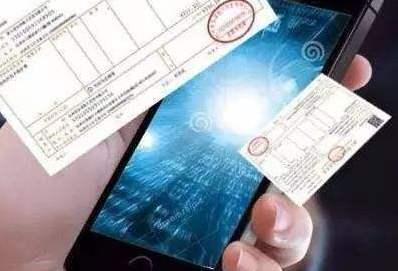 安徽省社會組織開出了第一張電子票據