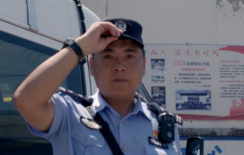 """""""獨臂警官""""鮑志斌"""