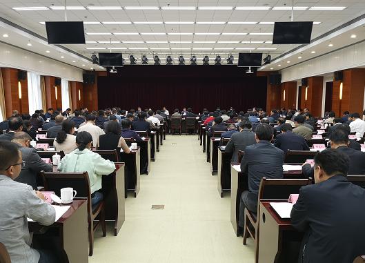安徽省社會扶貧工作經驗交流會議在合肥召開