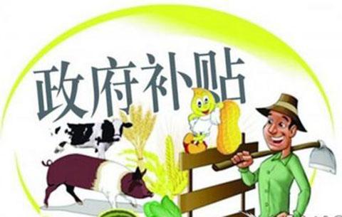 安徽省農業農村廳通知 加大農機購置補貼力度支持生豬生産