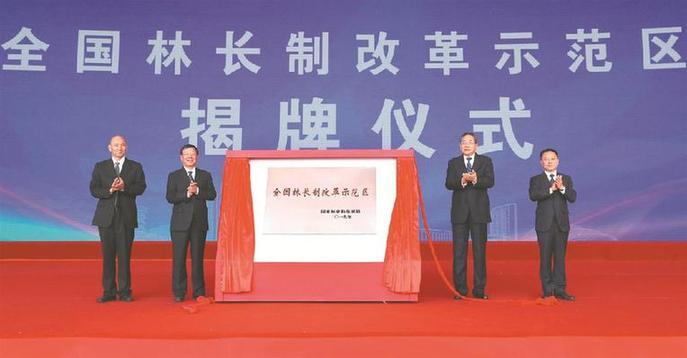 2019中國·合肥苗木花卉交易大會舉行 全國林長制改革示范區揭牌