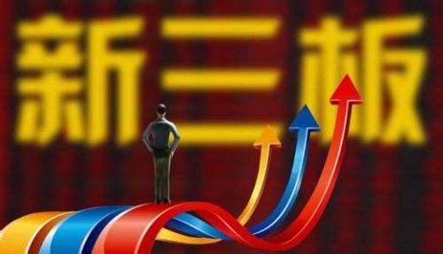 """安徽:創新""""四板"""" 打造企業上市""""孵化器"""""""