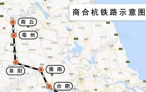 商合杭高鐵合肥北段將于12月1日開通