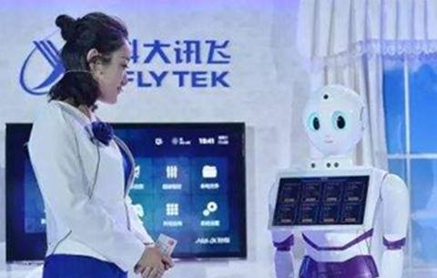 第二屆世界聲博會24日在合肥舉辦 市民可近距離感受人工智能