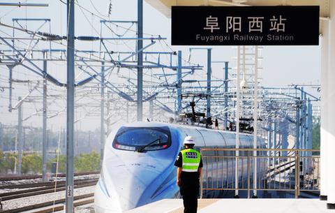 商合杭北段試運行!阜陽、亳州即將邁入高鐵時代