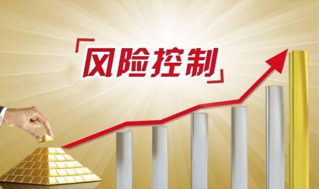 安徽:企業信用風險分類管理在全省試點