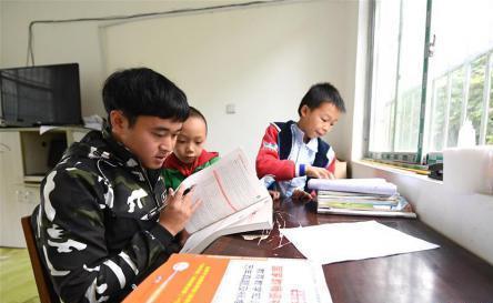 周六(liu)開考!2019年下半年中小學教師(shi)資格考試準考證即日起可打印