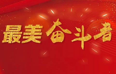 """從""""異鄉媳婦""""到""""最美奮鬥者""""——布依族姑娘金玉琴的""""奇遇人生"""""""