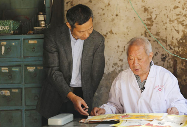 我父親從小教育我們要學會去幫助別人,要懂得關愛和回饋社會。