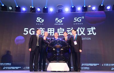 中國移動5G套餐發布 合肥蕪湖成為首批商用城市