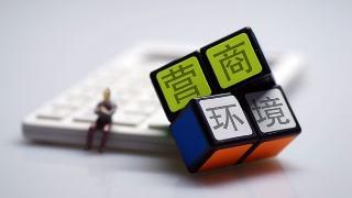 """安徽:精準承接,穩中提質""""引進來"""""""