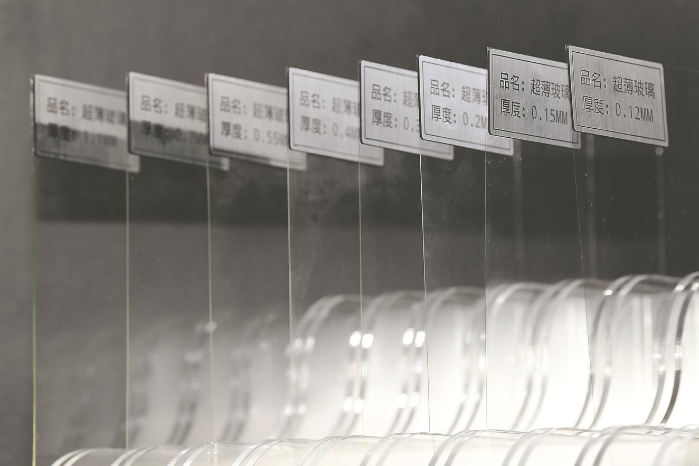 各種厚度的超薄玻璃