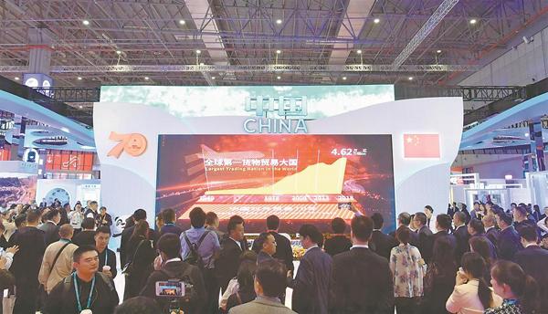 第二屆中國國際進口博覽會掠影