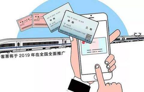 """""""取票""""成(cheng)為歷史 長(chang)三角(jiao)45個車站(zhan)今(jin)日起(qi)啟動(dong)電子(zi)客票"""