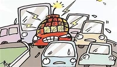 男子車輛追尾路怒打人 受害人秒變違法嫌疑人