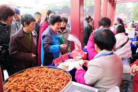 """""""名山秀水(shui) 文化休寧""""第二屆美食文化旅游節(jie)舉行"""