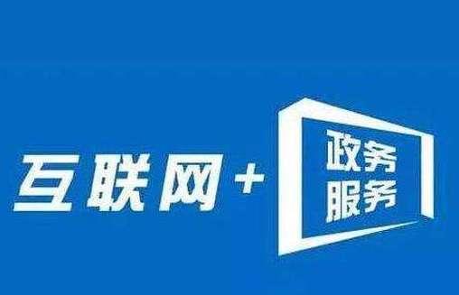 安(an)徽︰hang)逃袷孿畎炖砣quan)免費