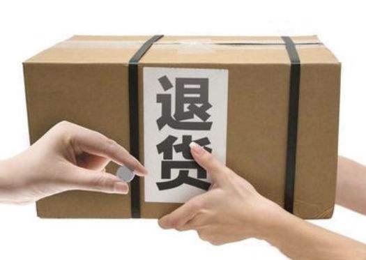 安bu)5家企業做出承諾︰實體(ti)店買東西也可無(wu)理由退貨