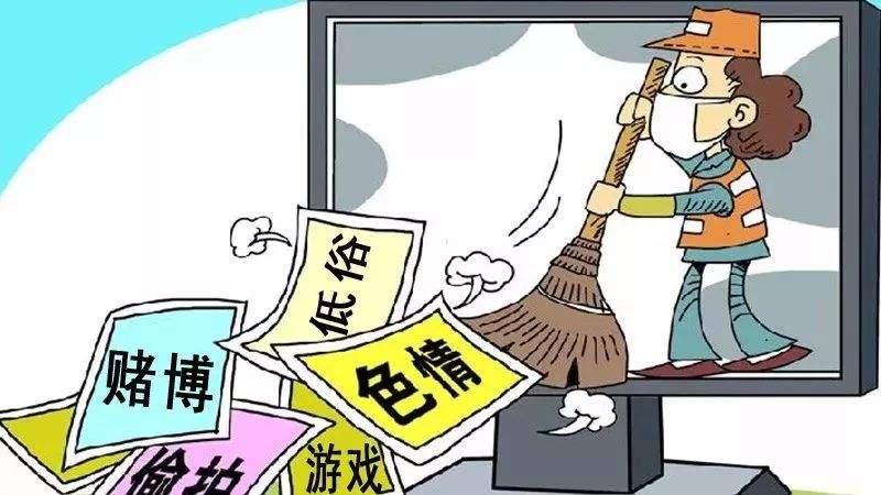 安徽省11月份依法關閉69家違法違規網站