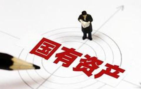安徽省亮出行政事業性國有資産家底