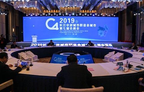 """長江中遊四省會城市""""抱團""""發展 組建新型研發機構戰略聯盟"""