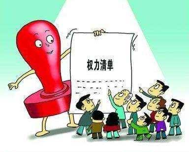 安徽省級政府權責事項全國最少 目前共1343項